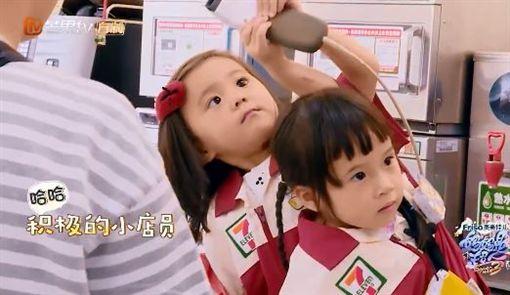 賈靜雯,咘咘,Mia,方志友(圖/翻攝自微博)