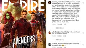 電影,復仇者聯盟3,無限之戰,Avengers,Infinity War,星爵,星際異攻隊,Chris Pratt 圖/翻攝自Instagram