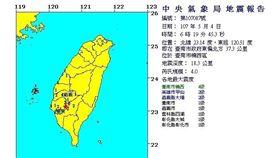 0504地震(圖/翻攝自中央氣象局)