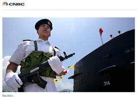 飛彈,南海,中國,CNBC,戰略暨國際研究中心,華春瑩,主權,威脅(圖/翻攝自:https://www.cnbc.com/2018/05/03/china-likely-to-add-combat-aircraft-to-south-china-sea-outposts.html