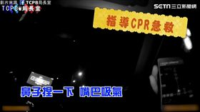 員警載著失去呼吸心跳的女童趕往醫院。(圖/翻攝自TCPB 局長室臉書)