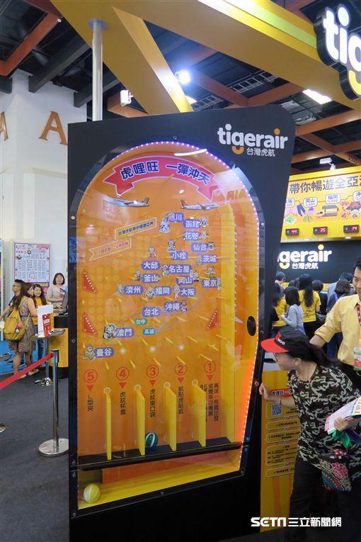 TTE, 台北國際觀光博覽會,夏季旅展。(圖/記者簡佑庭攝)