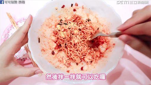 三角飯糰新吃法。(圖/翻攝自可可酒精臉書)
