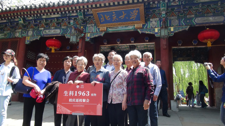 北大120周年校慶  老校友母校前合影北京大學4日舉行建校120周年校慶活動。許多頭髮斑白的老校友在北大正門前合影。中央社記者周慧盈北京攝 107年5月4日