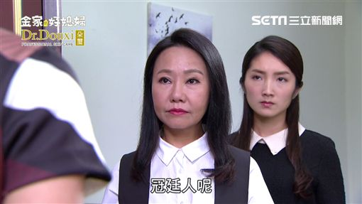 金家好媳婦,許瀞蔆,呂雪鳳 ID-1346070