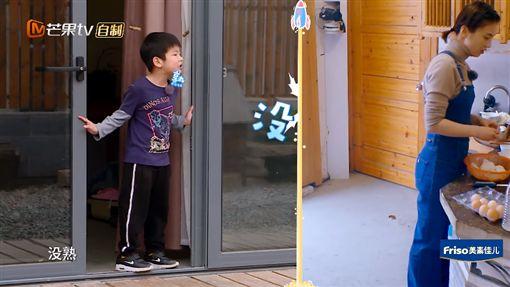 黃聖依,安迪,/翻攝自湖南衛視芒果TV YouTube