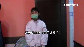 (重案)夥小王殺夫1800