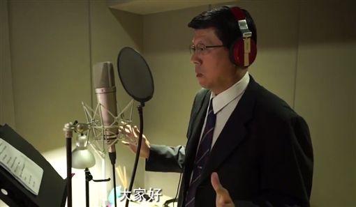 ▲台南市議員謝龍介專程為電影以台語配音預告片。(圖/翻攝自YouTube)