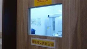 牙醫,照X光,懷孕,胖,崩潰,Dcard 圖/翻攝自Dcard