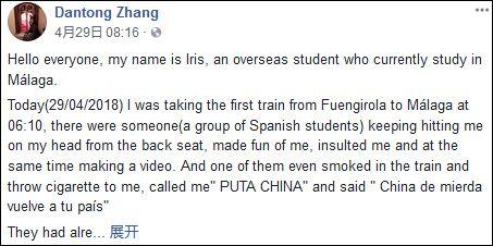西班牙,霸凌,地鐵,種族歧視,臉書,大陸留學生 圖/翻攝自臉書