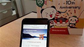 旅日免費上網 日本樂天Rakuten Communications登台 行動上網 樂天提供
