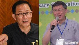 國民黨認為台北市柯丁對決機會較大。