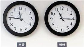 平壤時間改為與南韓同步_chosun.com http://english.chosun.com/site/data/html_dir/2018/04/30/2018043001134.html