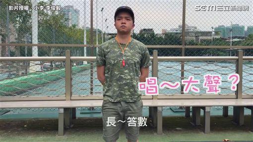 影片授權:小李 李俊毅 ID-1347991
