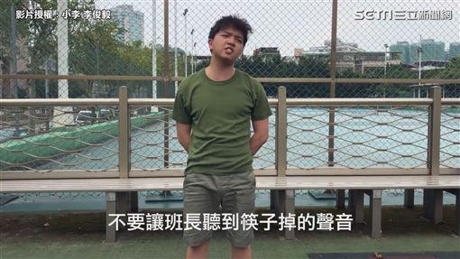 影片授權:小李 李俊毅 ID-1347992