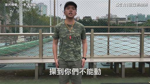 影片授權:小李 李俊毅 ID-1347993