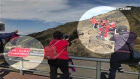 無視禁止告示!大媽團爬武嶺懸崖拍照 SOT 南投,武嶺,禁止攀爬,墜崖,大媽,拍照,警告