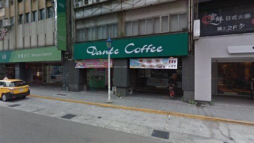 丹堤咖啡民權店(圖/翻攝自Google地圖)