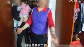 「我們家就是要二胎」 婆婆帶走孫女逼媳婦生二胎 圖/翻攝自梨視頻