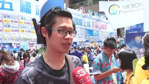 台北旅展擠爆人!主題旅遊現正夯