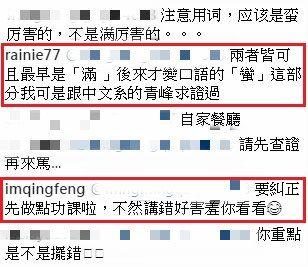 楊丞琳被控寫錯字 「中文系」青峰神救援/楊丞琳IG