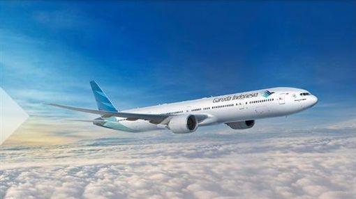 中國要求外國航空公司不得將台灣標註為國家,國營的「印尼航空」把桃園機場列為「中國,台灣桃園國際機場(台北)」。駐印尼代表處已要求「印尼航空」更正。(圖/翻攝自Garuda Indonesia官網)