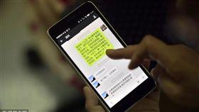 微信,通訊軟體,聊天記錄,刪除,對話記錄,手機 圖/視覺中國