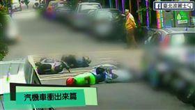 台北,車禍,影片,臉書,粉絲團,台北波麗士,交通,安全(圖/翻攝台北波麗士)