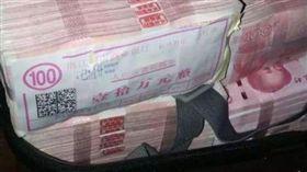 大陸浙江有一對年約20歲的情侶在酒吧鬧分手,女方向男友要500萬人民幣(約新台幣2300萬元),但男方只帶了現金200萬人民幣(約新台幣947萬元),女方氣得把整箱鈔票丟在酒吧一走了之。其他網友看到後,紛紛直呼「有錢就是任性啊!」(圖/翻攝自雪花新聞)