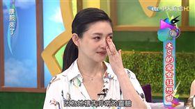 願替妹生不健康小孩 大S禱告成真… 圖/翻攝自YouTube