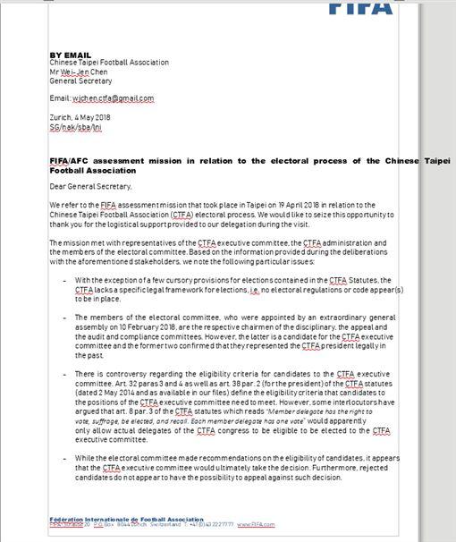 ▲FIFA針對足協改選回函。(圖/中華足協提供)