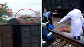 大陸一名男子為了拍攝影片大膽爬上火車,結果不小心碰到高壓線,全身觸電燒焦「血肉模糊」,事後男子的女友則向警方淚訴,男友因為想當網紅才會爬火車。目前該男子傷情嚴重,仍在治療中。(圖/翻攝自秒拍)