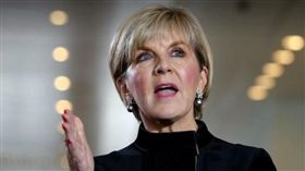 澳洲外交部長畢夏普(Julie Bishop)_澳洲晨鋒報
