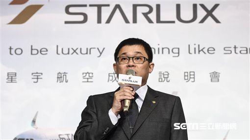 星宇航空董事長張國煒主持成立記者會。 (圖/記者林敬旻攝)