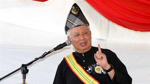 馬來西亞首相納吉(Najib Razak)(圖/翻攝自納吉臉書)