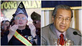 馬來西亞現任首相納吉(Najib Razak,左)與前首相馬哈迪(mahathir mohamad,又譯馬哈迪,圖右)(圖/翻攝自納吉、馬哈迪臉書)