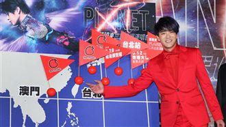 陳曉東首度台灣巡演 強碰憲哥有信心