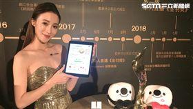 本次17 Media所舉辦「第二屆華人直播金羽獎」將由三立新聞網獨家進行網路轉播。(圖/三立)