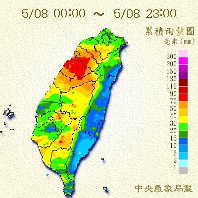 今日全台雨量(圖/中央氣象局)