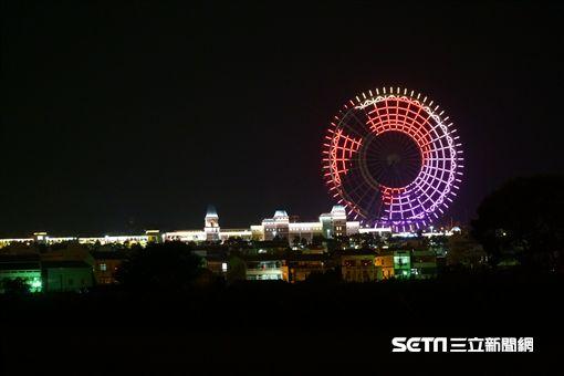 天空之夢摩天輪,全台最大摩天輪,母親節燈光秀。(圖/麗寶樂園提供)