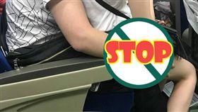 搭火車擠座位 驚見「女上男下」體位/爆廢公社
