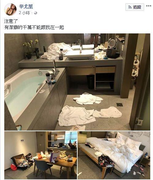 辛尤里/辛尤里臉書