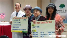 國泰醫院婦產科婦癌中心主任何志明(左一)與宋奶奶(右二)及其女兒共同呼籲勿輕忽卵巢癌症狀,及卵巢癌高危險族群需定期做婦科檢查。(圖/國泰醫院提供)
