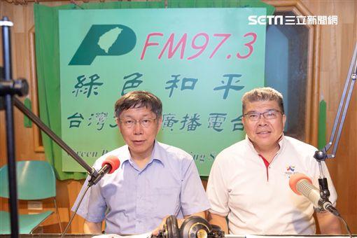 台北市長柯文哲接受綠色和平電台「有影上大聲」主持人陳雨鑫專訪圖/台北市政府提供