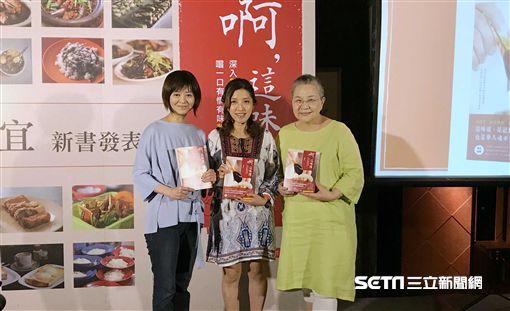 陳靜宜(中)出版《啊,這味道:深入馬來西亞市井巷弄,嚐一口有情有味華人小吃》新書,邀請葉怡蘭(左一)、胡天蘭站台。(圖/記者簡佑庭攝)