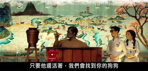 ▲▼《犬之島》以20年後的日本做為時空背景。(圖/翻攝自YouTube)