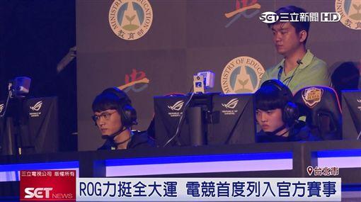0510業配-華碩ROG電競
