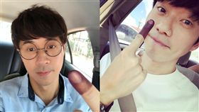 挺馬來西亞大選!他們搶秀「藍手指」 背後意義曝光全因…(組合圖/翻攝自臉書 光良、張棟樑)