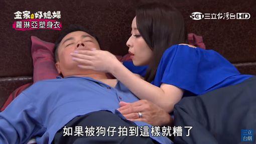 金家好媳婦,江宏恩,/翻攝自YouTube