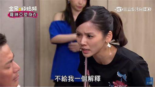 金家好媳婦,江宏恩,張靜之,/翻攝自YouTube